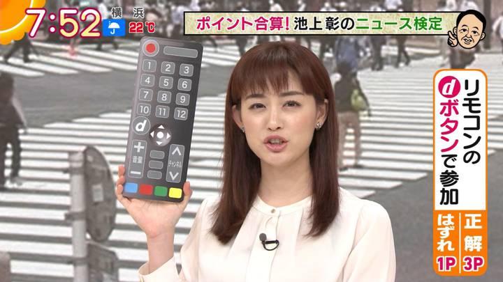 2020年09月23日新井恵理那の画像28枚目