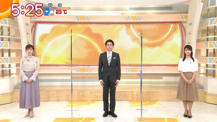 2020年09月24日新井恵理那の画像01枚目