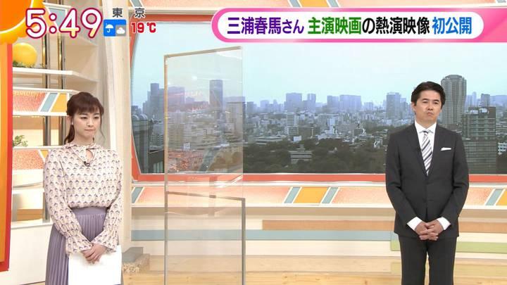 2020年09月24日新井恵理那の画像02枚目