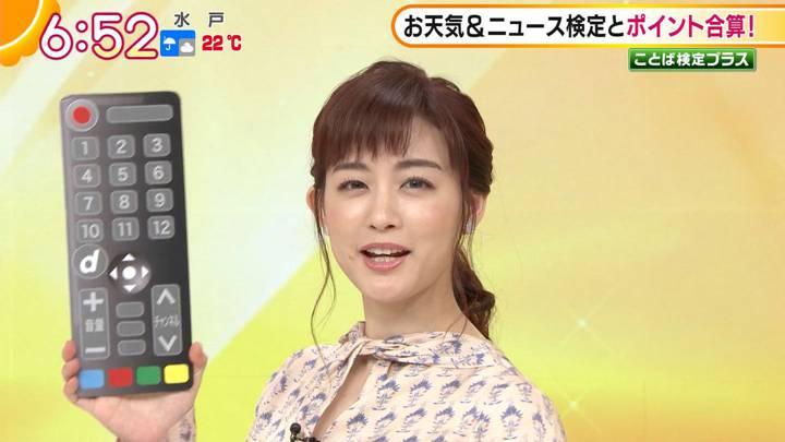 2020年09月24日新井恵理那の画像06枚目
