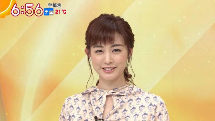 2020年09月24日新井恵理那の画像10枚目