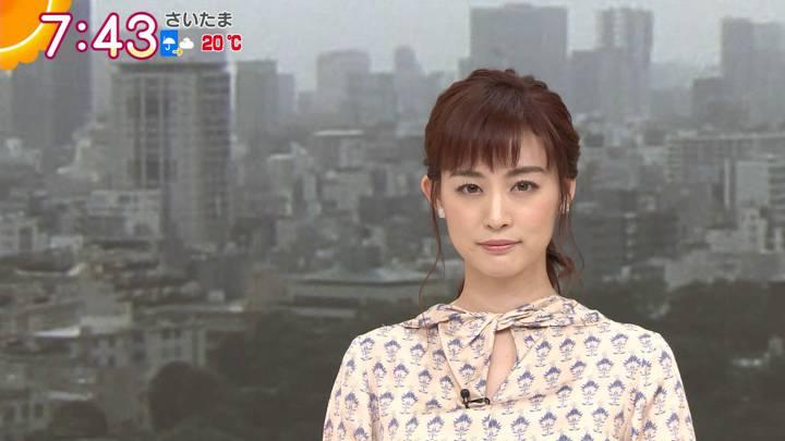 2020年09月24日新井恵理那の画像14枚目