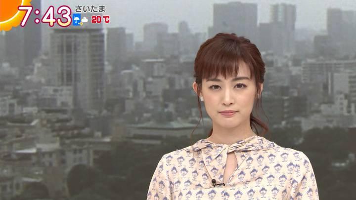 2020年09月24日新井恵理那の画像16枚目