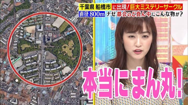 2020年09月24日新井恵理那の画像23枚目