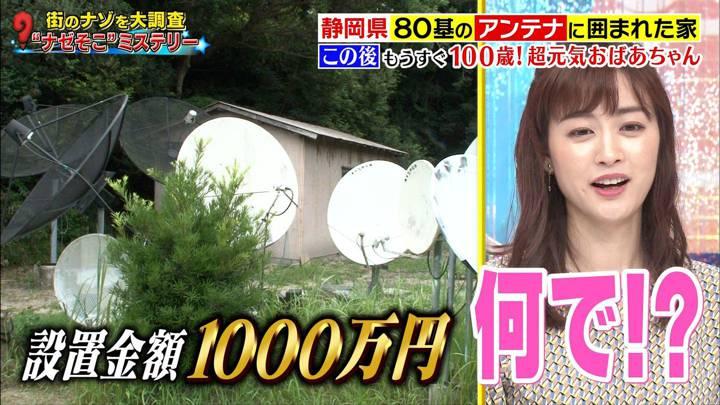 2020年09月24日新井恵理那の画像25枚目