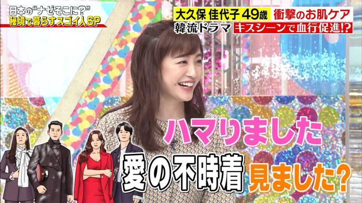 2020年09月24日新井恵理那の画像29枚目
