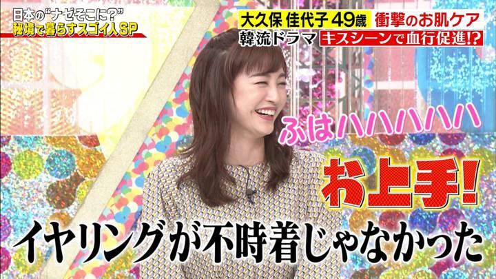 2020年09月24日新井恵理那の画像30枚目