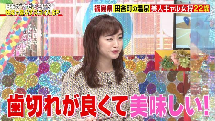 2020年09月24日新井恵理那の画像34枚目