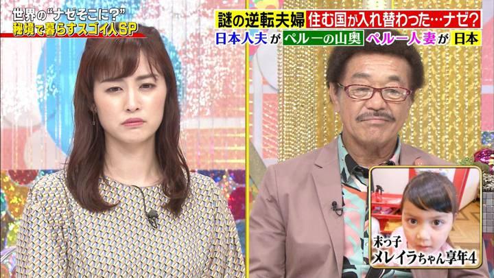 2020年09月24日新井恵理那の画像35枚目