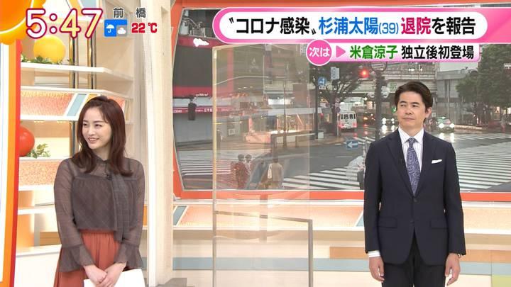 2020年09月25日新井恵理那の画像02枚目