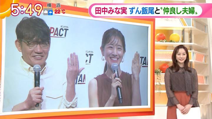 2020年09月25日新井恵理那の画像03枚目