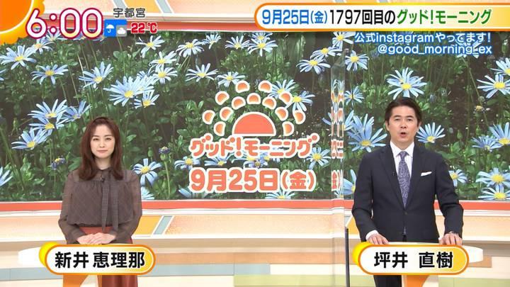 2020年09月25日新井恵理那の画像04枚目