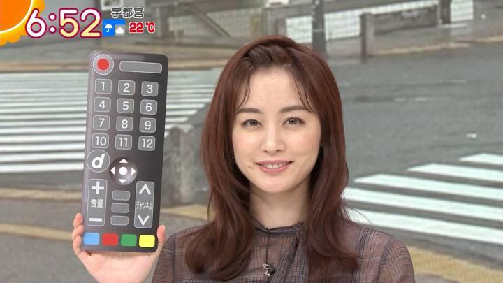2020年09月25日新井恵理那の画像08枚目