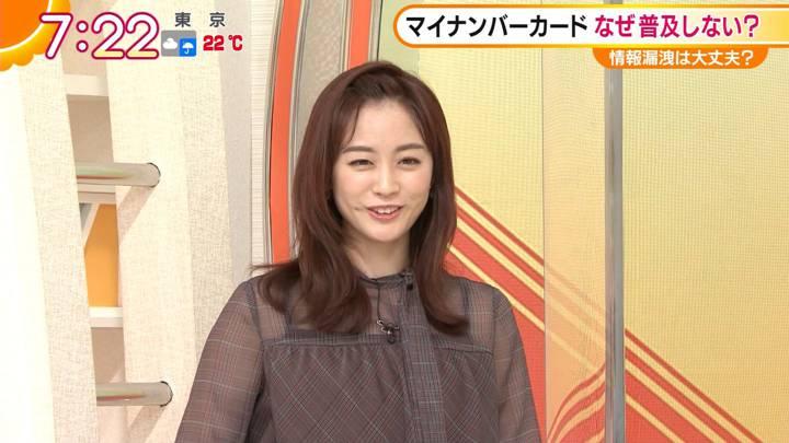 2020年09月25日新井恵理那の画像12枚目