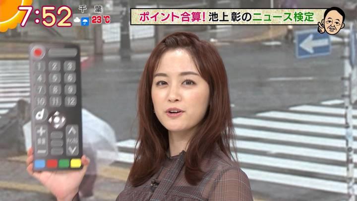 2020年09月25日新井恵理那の画像21枚目