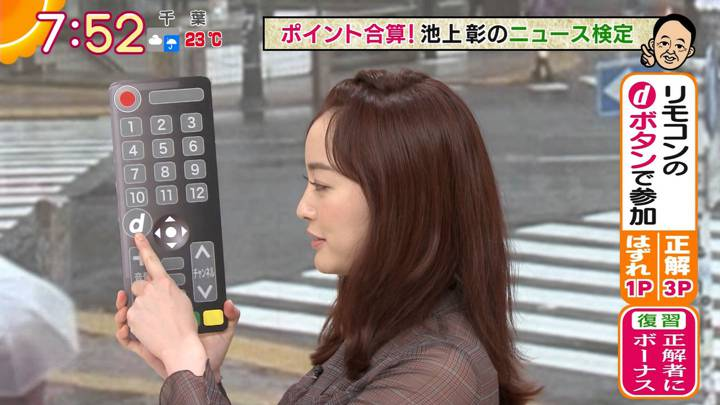2020年09月25日新井恵理那の画像22枚目