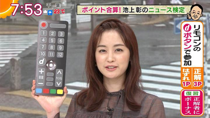 2020年09月25日新井恵理那の画像23枚目