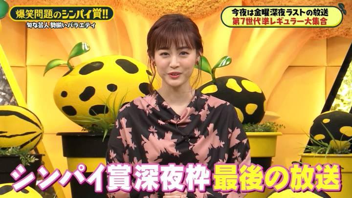 2020年09月25日新井恵理那の画像26枚目
