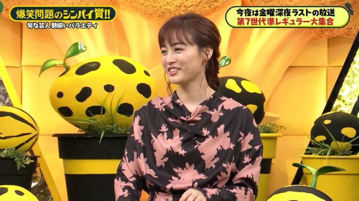 2020年09月25日新井恵理那の画像27枚目