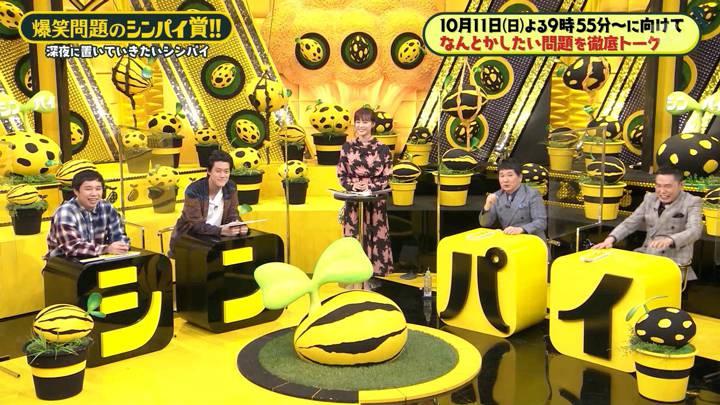 2020年09月25日新井恵理那の画像30枚目