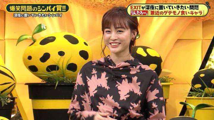 2020年09月25日新井恵理那の画像31枚目