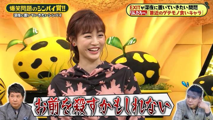 2020年09月25日新井恵理那の画像32枚目