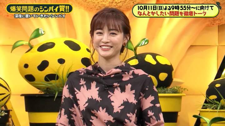 2020年09月25日新井恵理那の画像33枚目