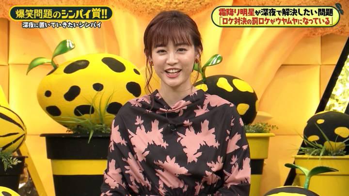 2020年09月25日新井恵理那の画像34枚目