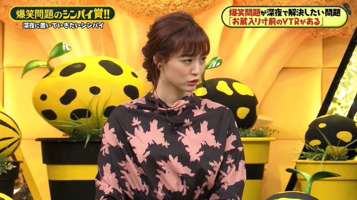 2020年09月25日新井恵理那の画像35枚目