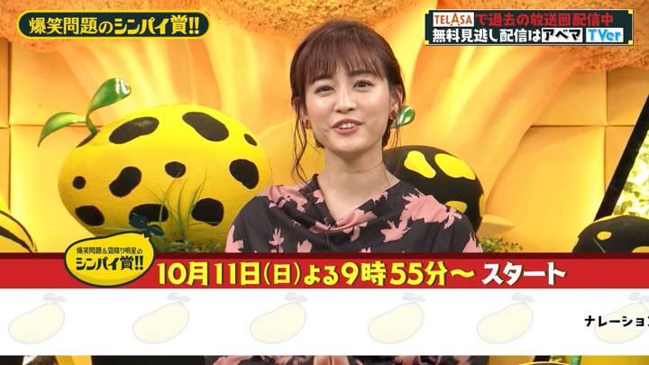 2020年09月25日新井恵理那の画像36枚目