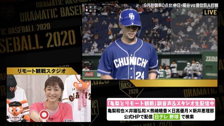 2020年09月26日新井恵理那の画像01枚目