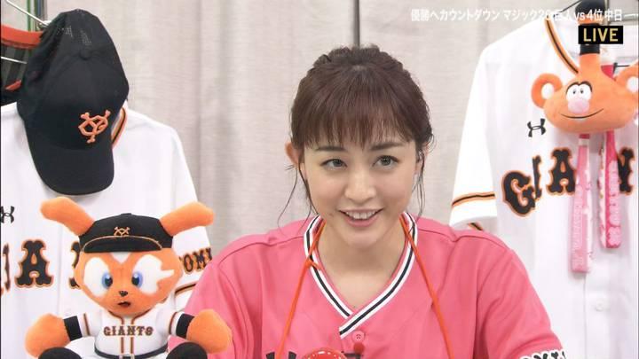 2020年09月26日新井恵理那の画像03枚目