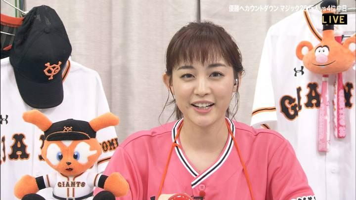 2020年09月26日新井恵理那の画像04枚目