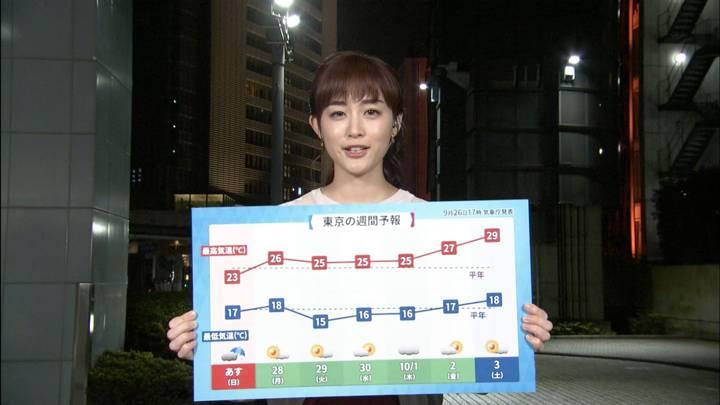 2020年09月26日新井恵理那の画像10枚目
