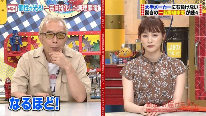 2020年09月27日新井恵理那の画像01枚目