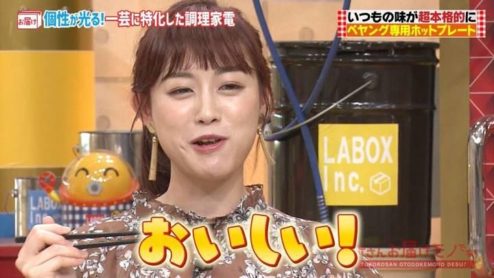 2020年09月27日新井恵理那の画像10枚目