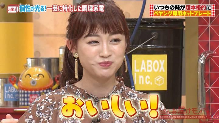 2020年09月27日新井恵理那の画像11枚目