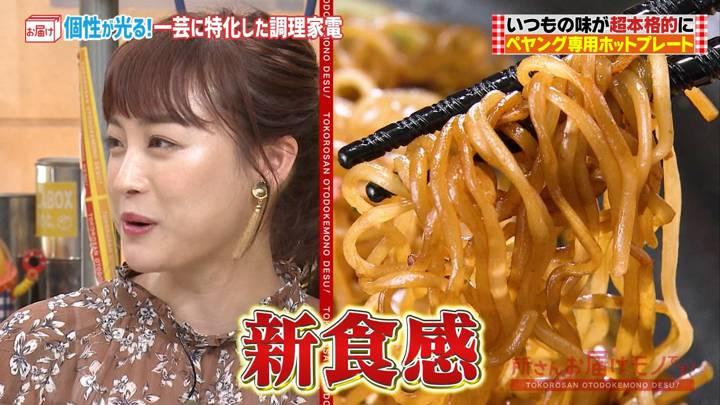 2020年09月27日新井恵理那の画像12枚目