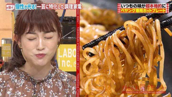 2020年09月27日新井恵理那の画像13枚目