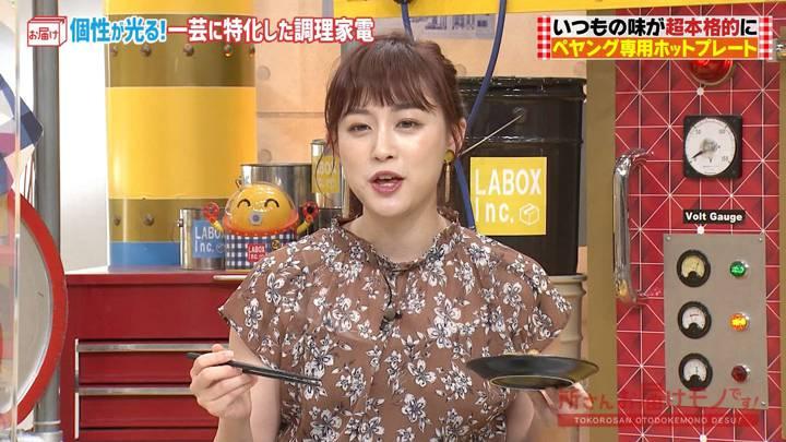 2020年09月27日新井恵理那の画像15枚目