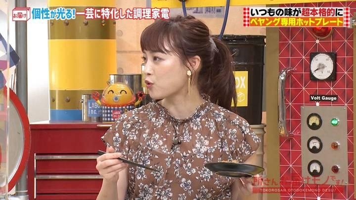 2020年09月27日新井恵理那の画像16枚目