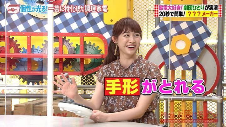 2020年09月27日新井恵理那の画像19枚目