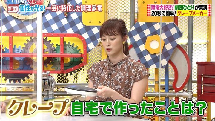 2020年09月27日新井恵理那の画像20枚目
