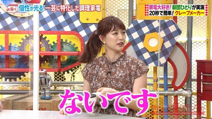 2020年09月27日新井恵理那の画像21枚目