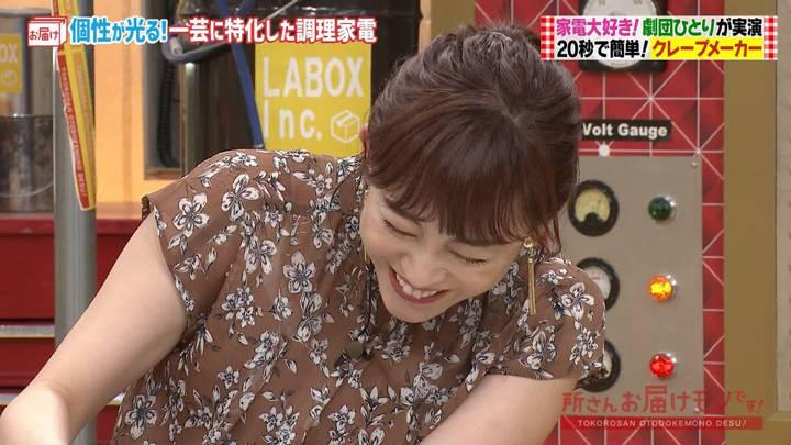 2020年09月27日新井恵理那の画像24枚目