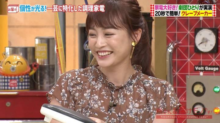 2020年09月27日新井恵理那の画像25枚目