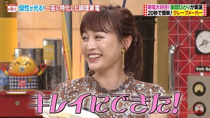 2020年09月27日新井恵理那の画像26枚目