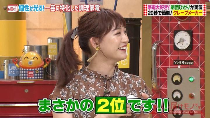 2020年09月27日新井恵理那の画像32枚目