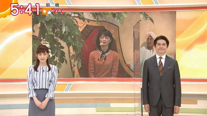 2020年09月28日新井恵理那の画像03枚目