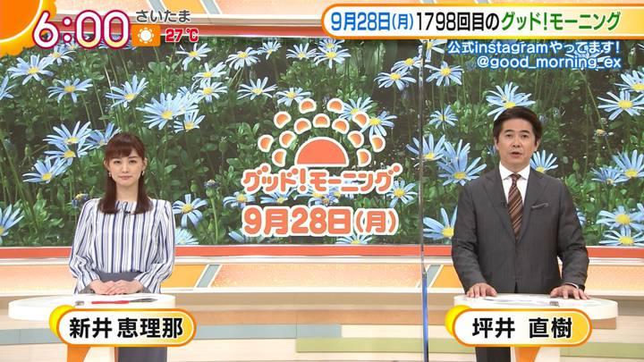 2020年09月28日新井恵理那の画像04枚目